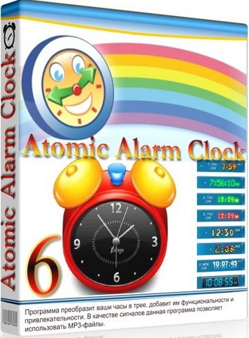 الويندوز 6.264 Atomic Alarm Clock 1389793035.jpg