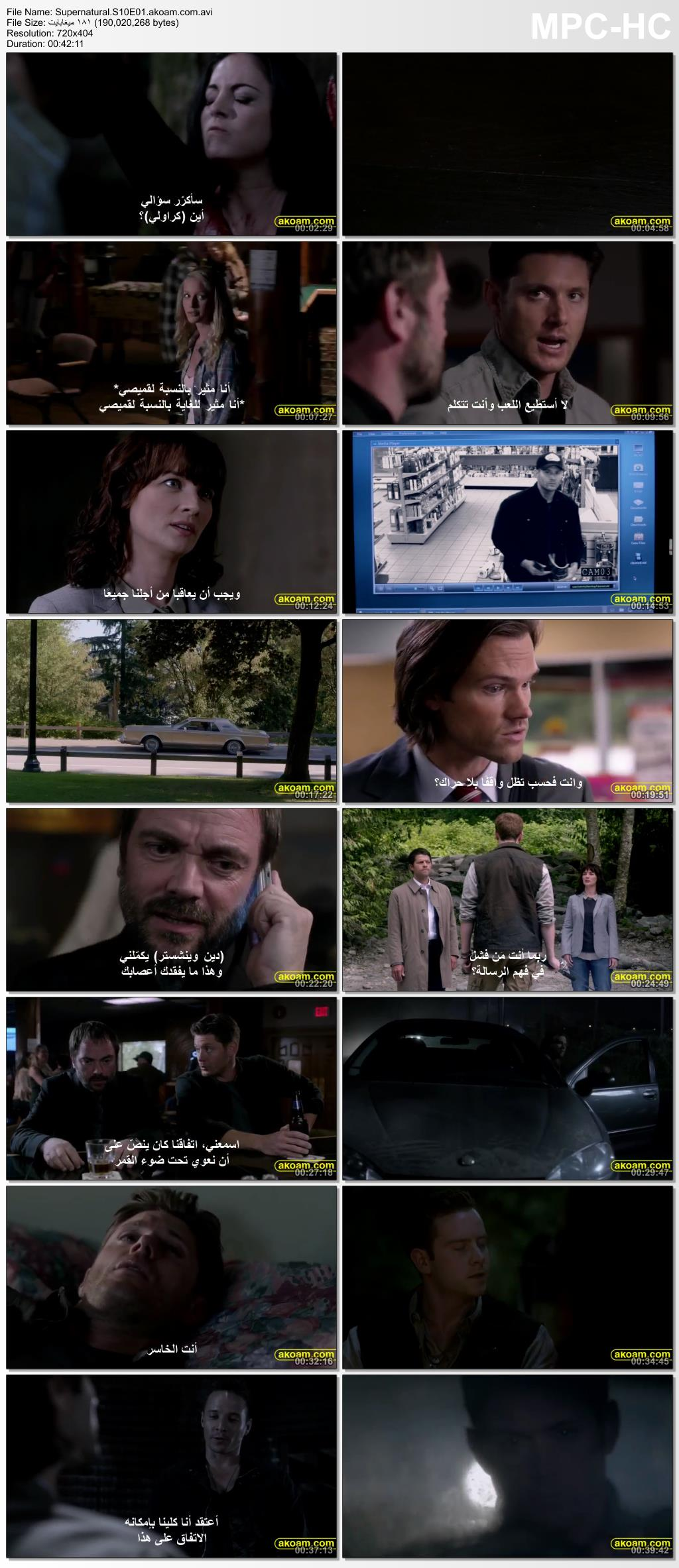 الرعب,الفانتازيا,Supernatural,Supernatural season 10