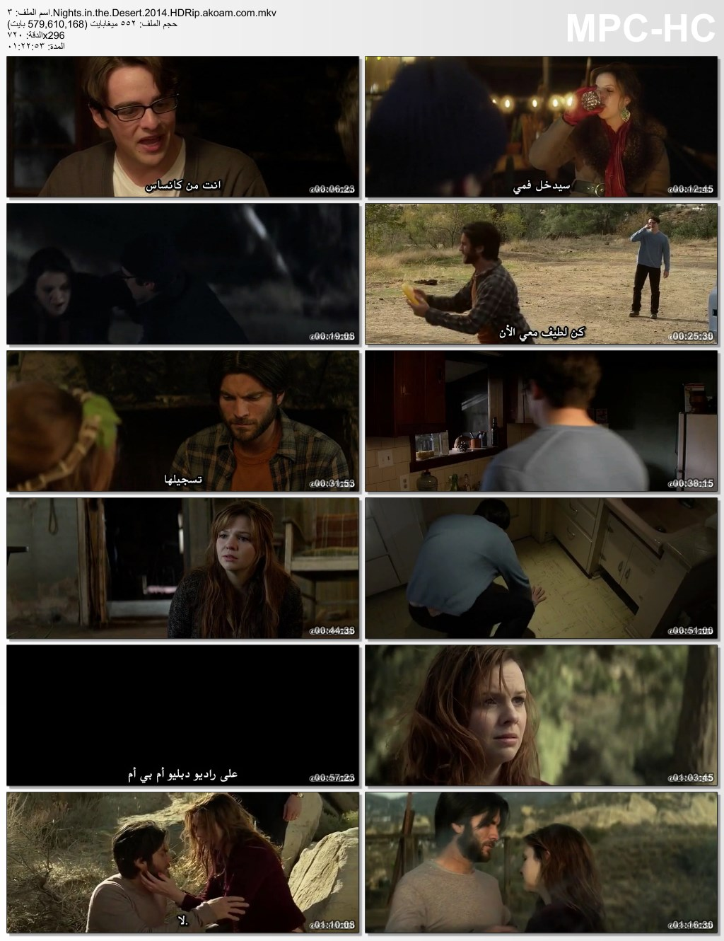 3Nights in the Desert 2014,الدراما,الرومانسية,3Nights in the Desert,3Nights,Desert,Wes Bentley,ويس بنتلي,فنسنت بيازا,Vincent Piazza,Amber Tamblyn