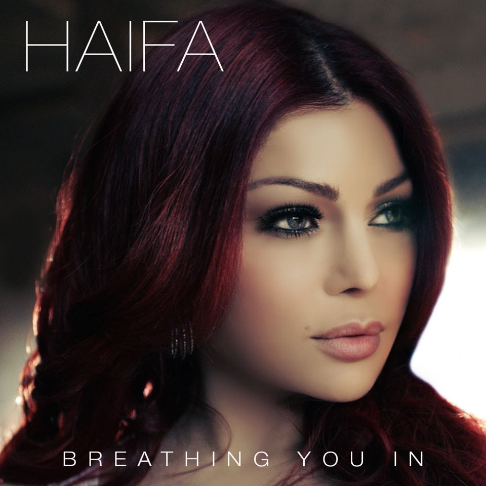 كليب هيفاء وهبي Haifa Wehbe Breathing You In