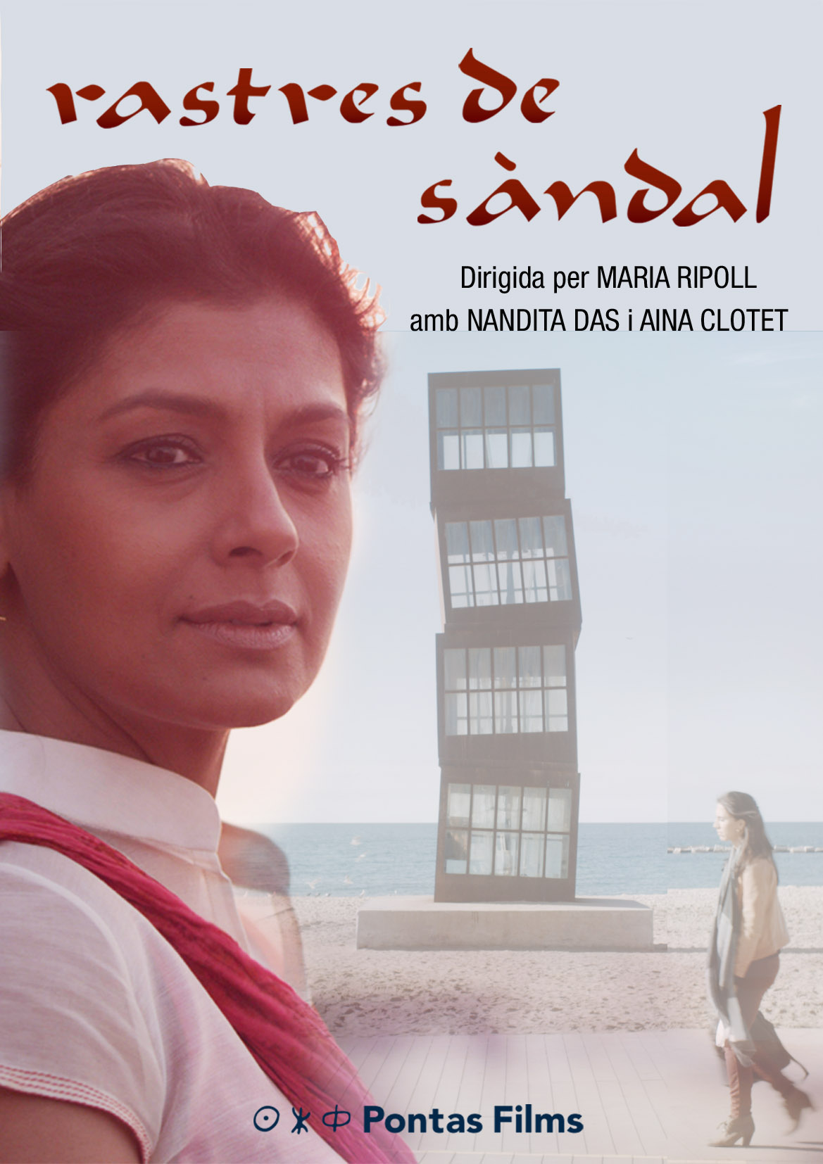 فيلم Traces of Sandalwood 2014 مترجم