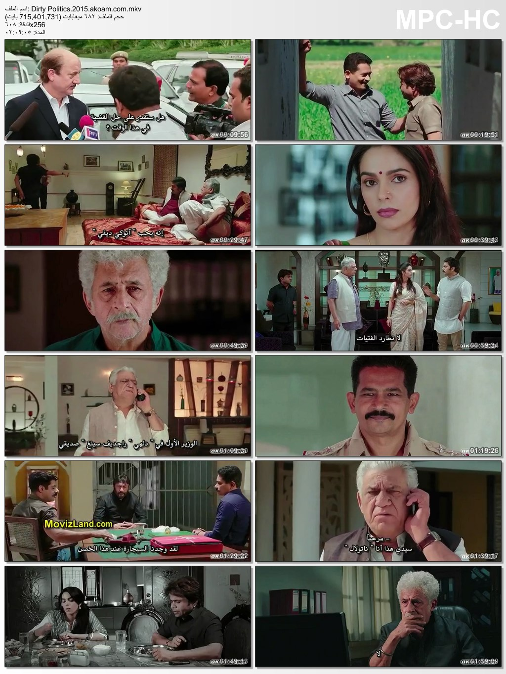 Dirty Politics 2015,Dirty,Politics,الهندي,الدراما,Dirty Politics,Anupam Kher