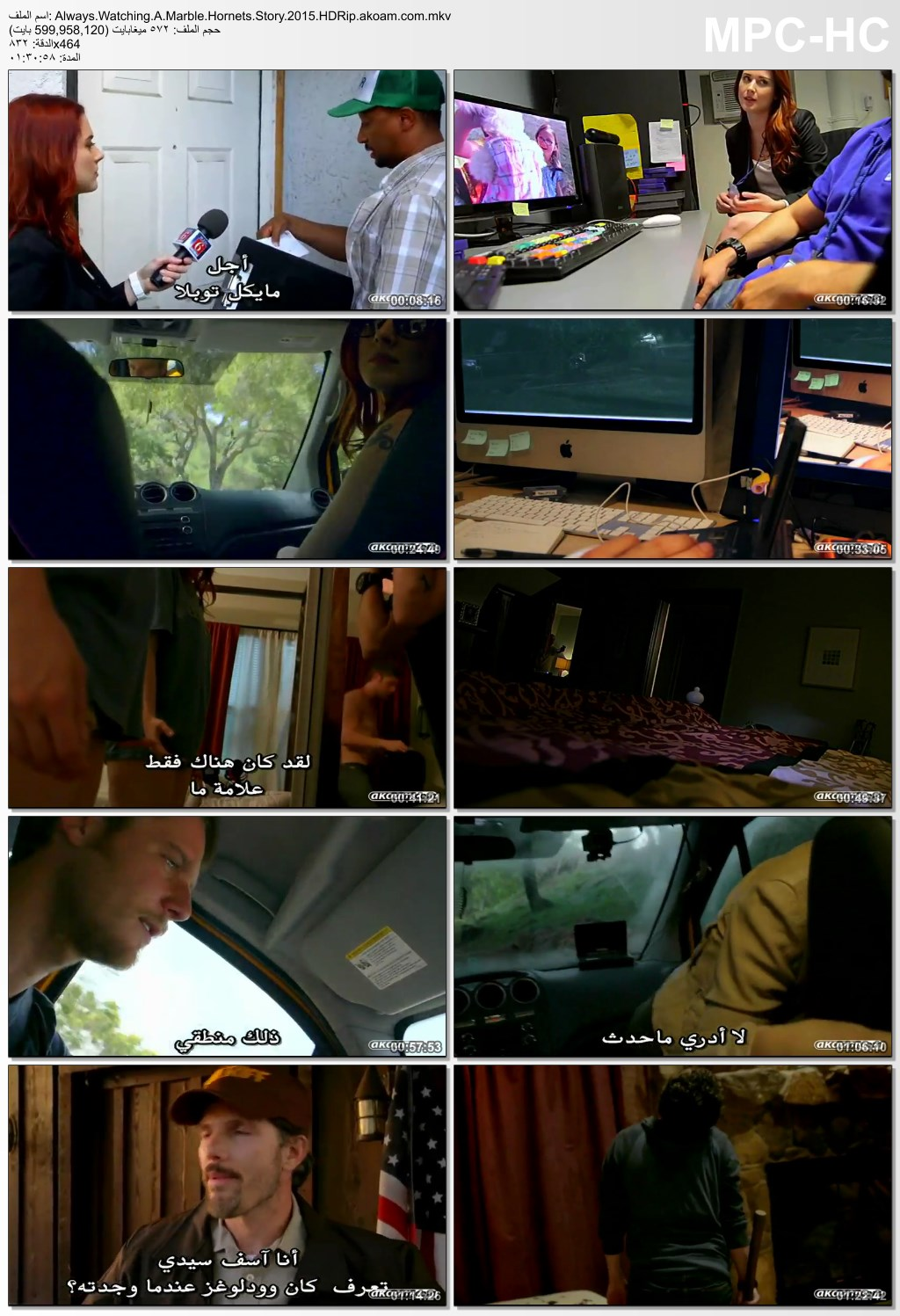 Always Watching A Marble Hornets Story 2015,Always,Watching,Marble,Hornets,Story,Always Watching A Marble Hornets Story,Alexandra Breckenridge,الرعب,المثير,رعب,الكسندرا بريكنريدج,Doug Jones