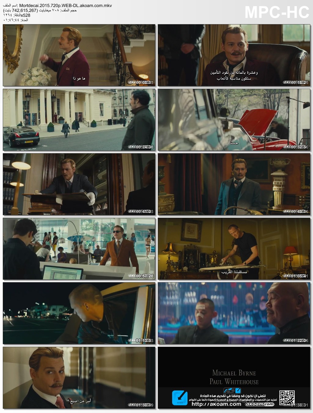 Mortdecai 2015,Mortdecai,الأكشن,الكوميديا,جوني ديب,Johnny Depp,Gwyneth Paltrow