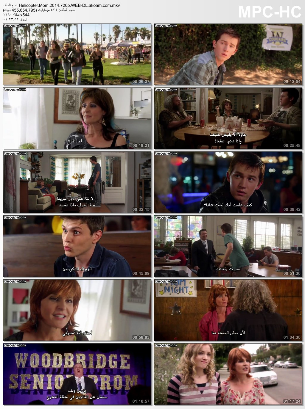 Helicopter Mom 2014,Helicopter,Mom,Helicopter Mom,الويب ديل,الكوميديا,الدراما,Nia Vardalos,Jason Dolley,Mark Boone Junior