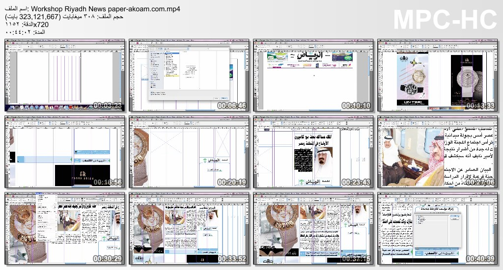 الكورس,Taha,World,InDesign,Total,Training,Course,Adobe