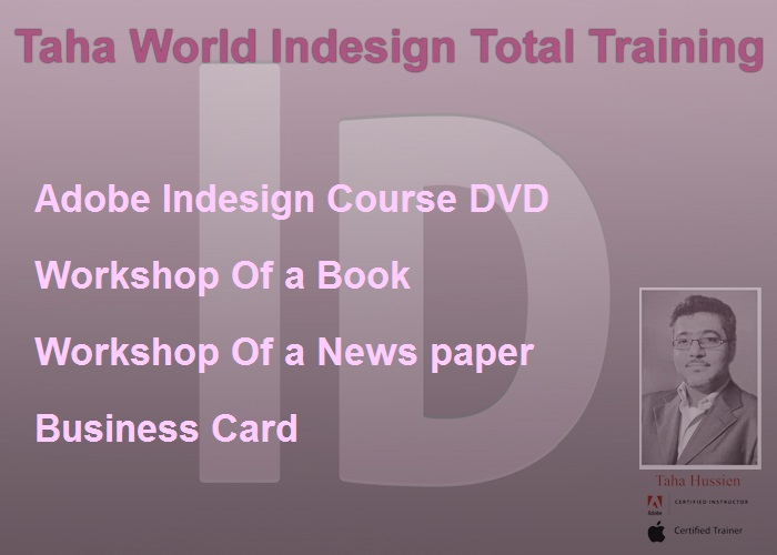 الكورس العملاق Taha World InDesign Total Training Course