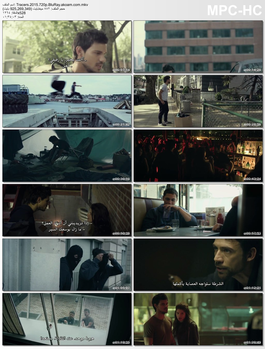 Tracers 2015,Tracers,البلواري,الأكشن,تايلور لوتنر,Taylor Lautner,Marie Avgeropoulos