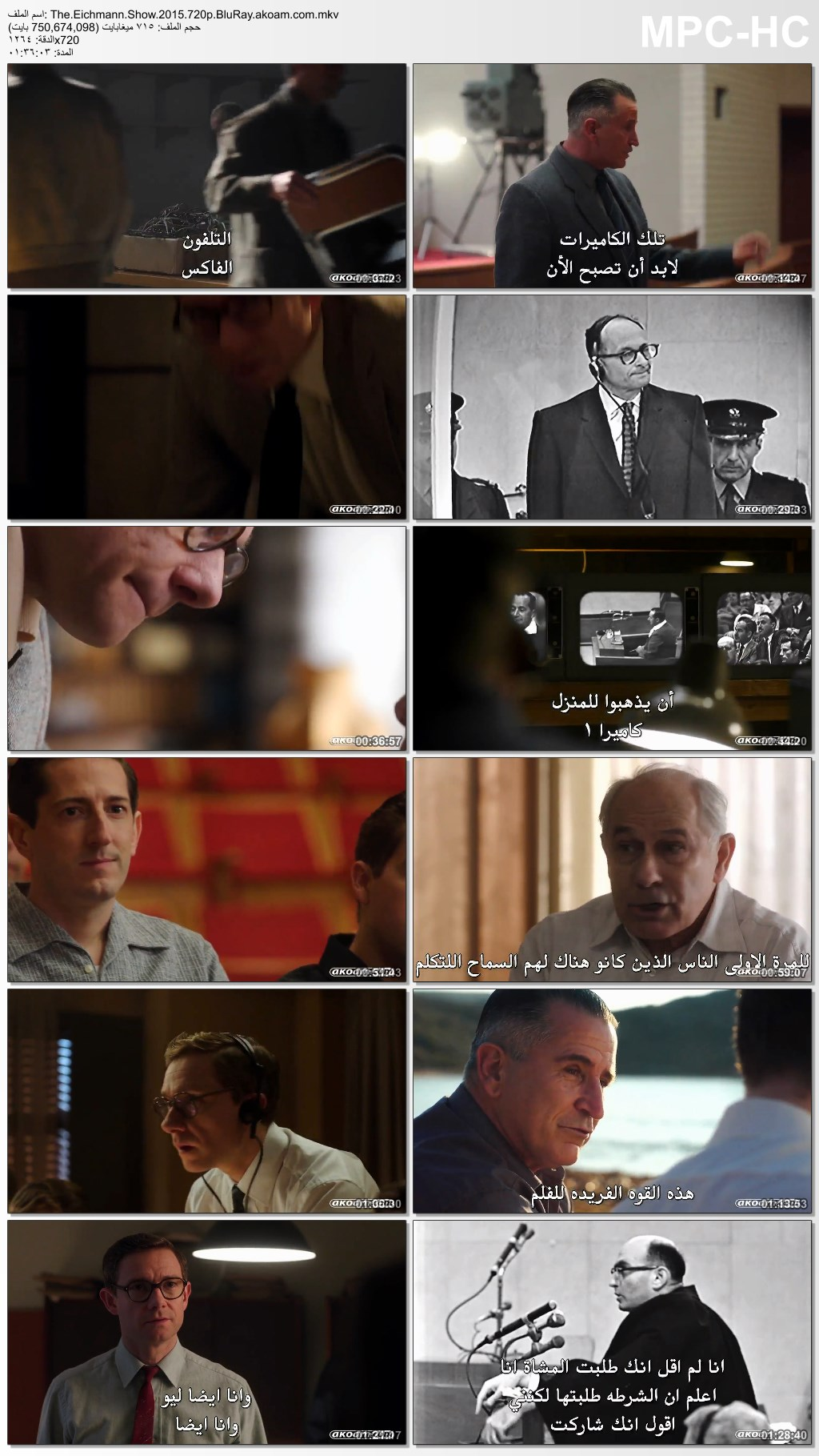 The Eichmann Show,The Eichmann Show 2015,Eichmann,Show,الدراما,Martin Freeman,Anthony LaPaglia