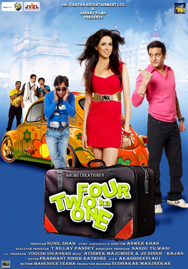 فيلم Four Two Ka One 2012 مترجم