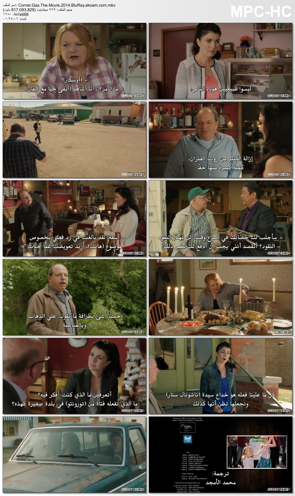 Corner Gas: The Movie,البلوراي,الكوميديا,Corner Gas,The Movie,Corner Gas: The Movie 2014,Brent Butt
