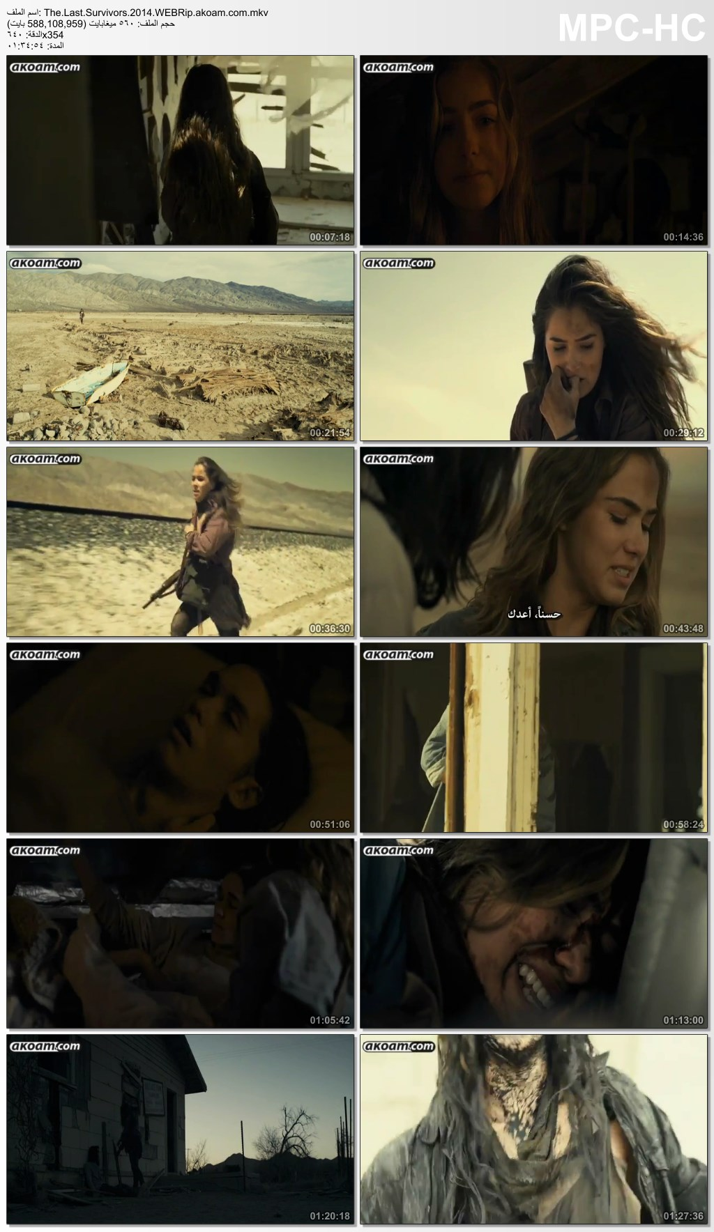The Last Survivors,The Last Survivors 2014,The Well,Last,Survivors,الأكشن,الرعب,التشويق,الاثارة,الإثارة,المثيرة,Haley Lu Richardson,Booboo Stewart