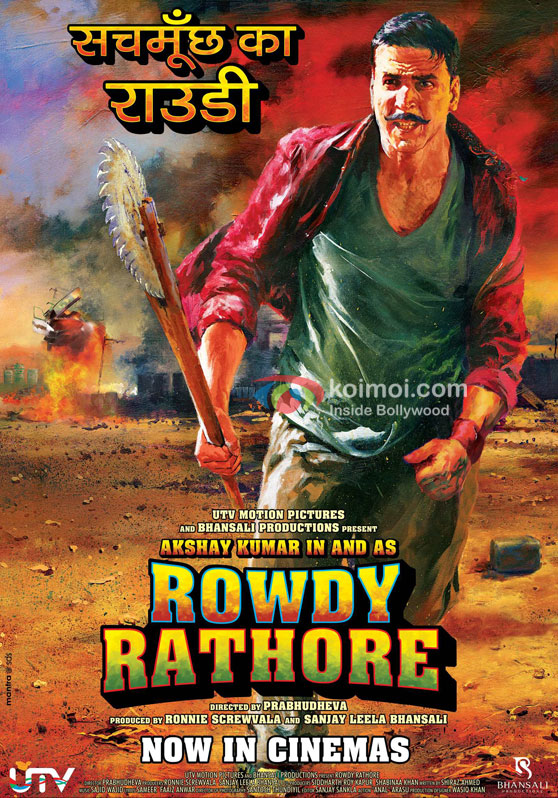 فيلم Rowdy Rathore 2012 مترجم