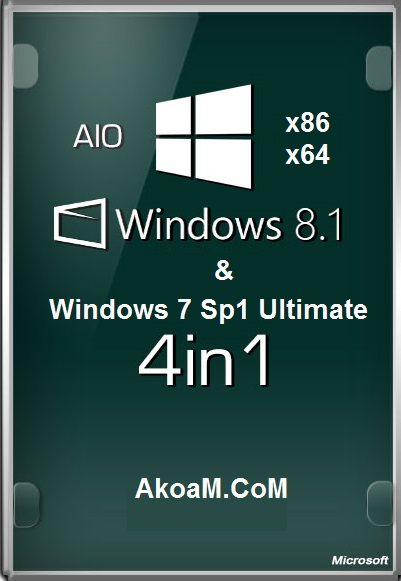 ويندوز Windows Super AIO 4in1 May2015