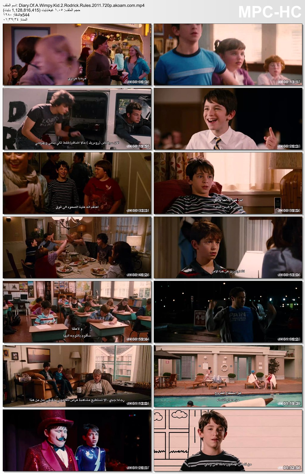 الكوميديا,العائلي,Diary of a Wimpy Kid: Rodrick Rules