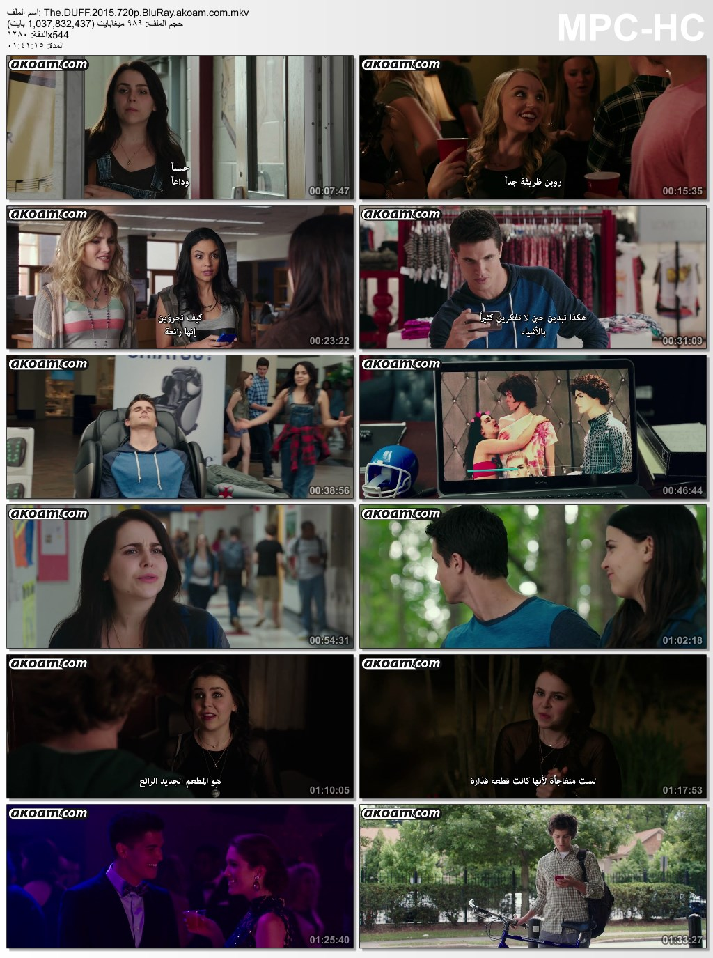 The Duff,داف,The Duff  2015,الكوميديا,Mae Whitman,Bella Thorne