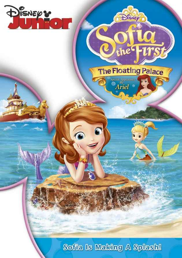 فيلم Sofia the First: The Floating Palace 2014 مدبلج للعربية