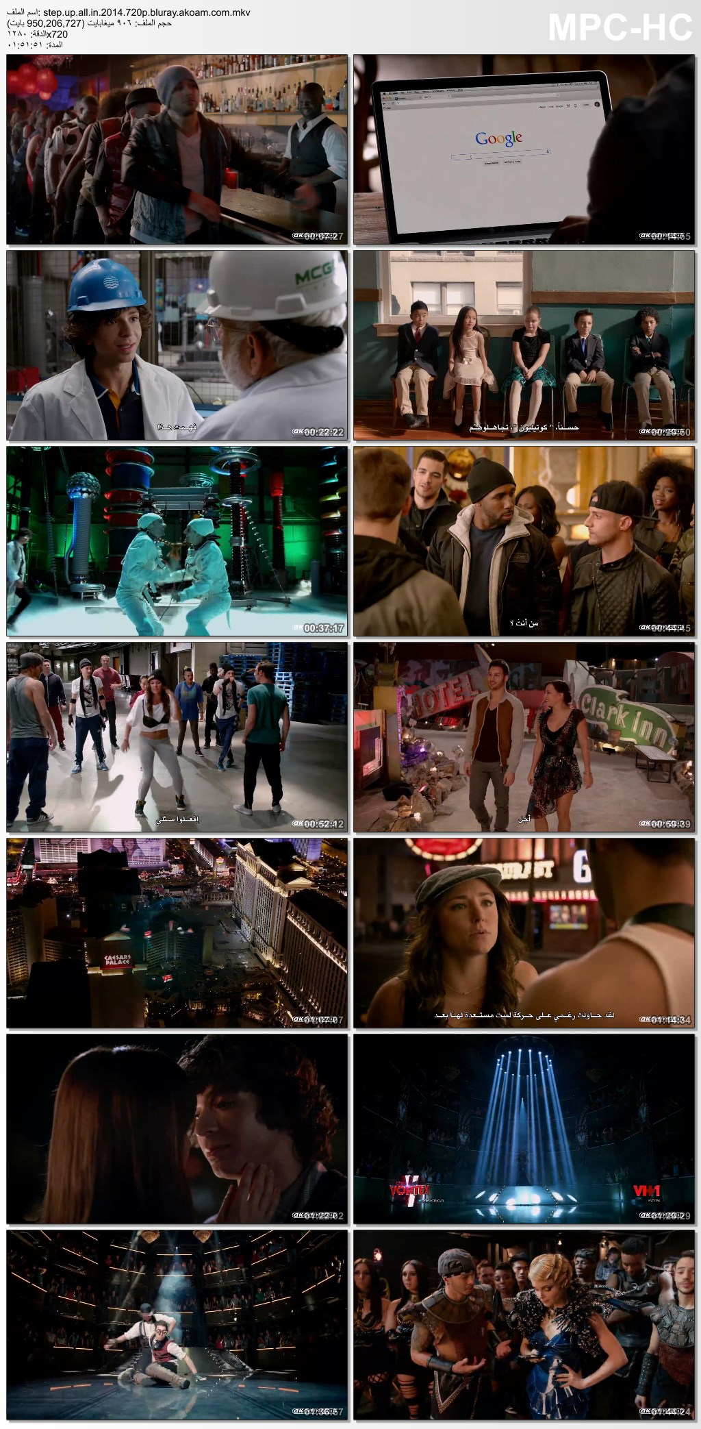 الرومانسية,الدراما,الموسيقي,Step Up,Step Up 2006,Step Up 2: The Streets,Step Up 3D,Step Up Revolution,Step Up All In