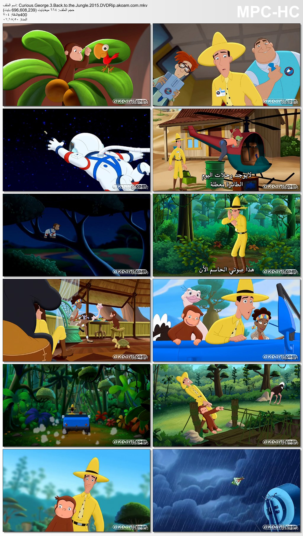 Curious George 3: Back to the Jungle,Curious George 3: Back to the Jungle 2015,Curious George,Curious George 3,Back to the Jungle,الانمي,الانيميشن,العائلي