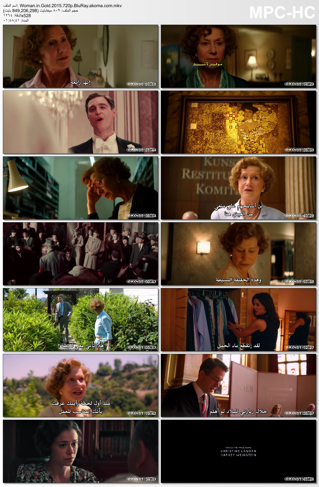 Woman in Gold,Woman in Gold 2015,الدراما,2015