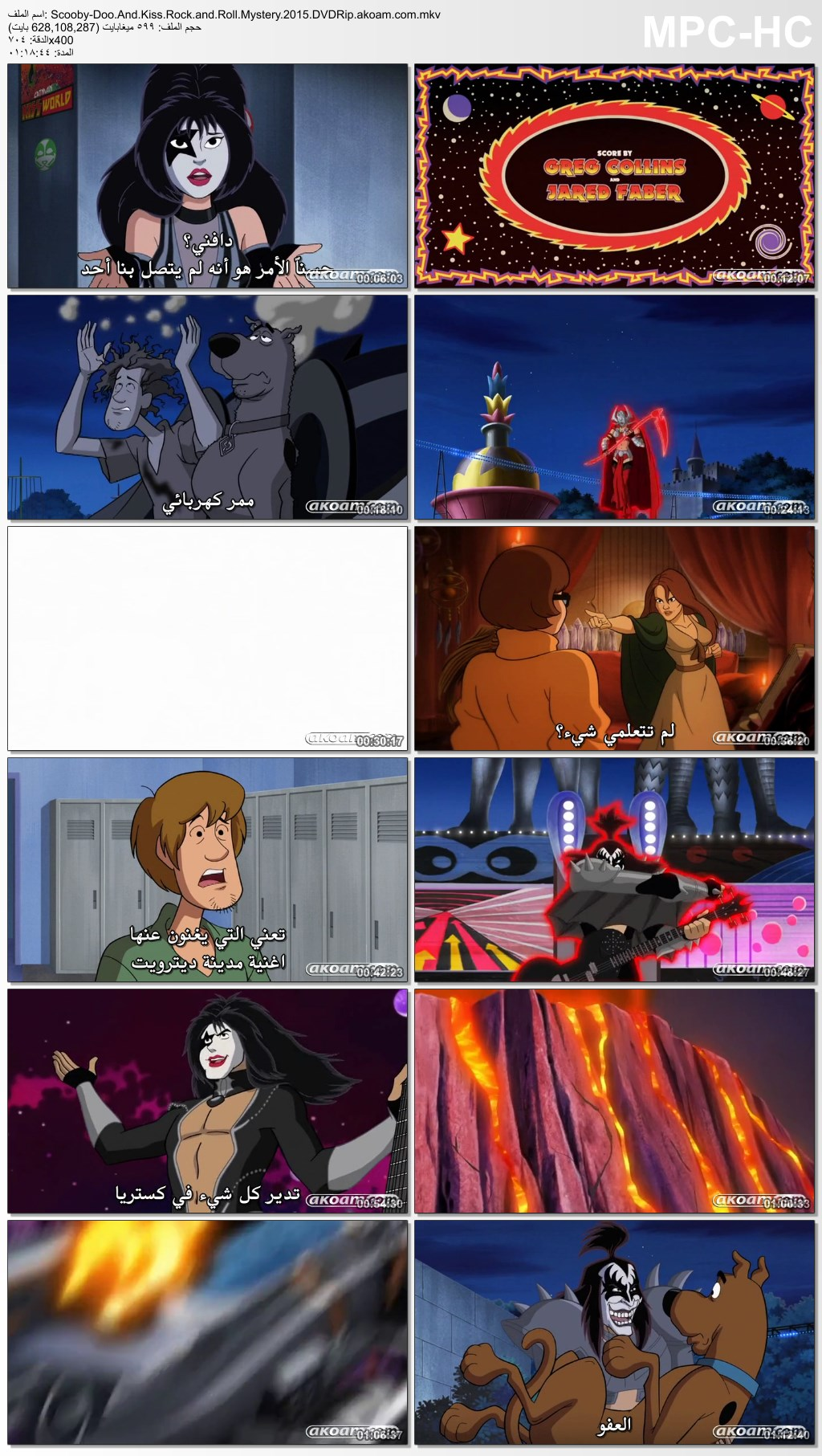 Rock and Roll Mystery,Rock and Roll Mystery 2015,Scooby-Doo! And Kiss: Rock and Roll Mystery (2015),Scooby-Doo! And Kiss,Scooby-Doo! And Kiss: Rock and Roll Mystery,الانمي,الانيميشن,العائلي