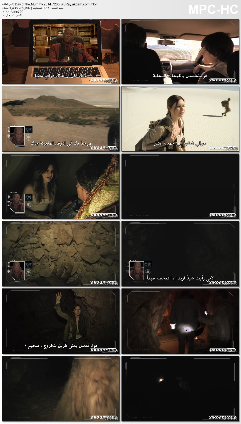Day of the Mummy,البلوراي,Day of the Mummy 2014,الرعب,مصر