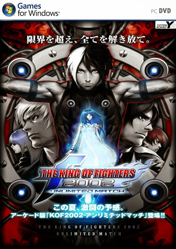 لعبة THE KING OF FIGHTERS 2002