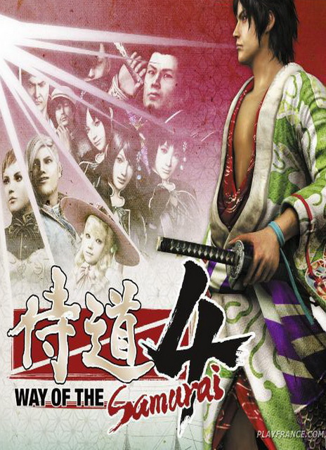 لعبة Way of the Samurai 4 بكراك CODEX