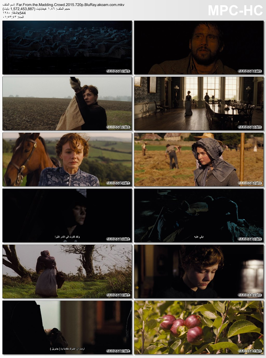 Far from the Madding Crowd,Far from the Madding Crowd 2015,الدراما,الرومانسية