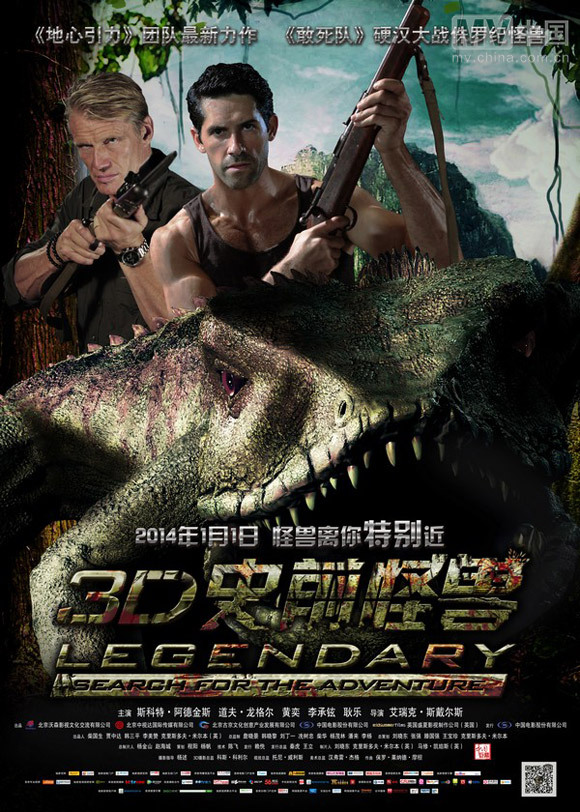 فيلم Legendary: Tomb of the Dragon 2013 مترجم