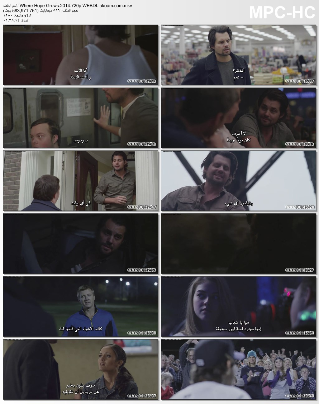 Where Hope Grows,Where Hope Grows 2014,الدراما