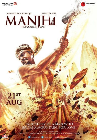 فيلم Manjhi: The mountain Man 2015 مترجم