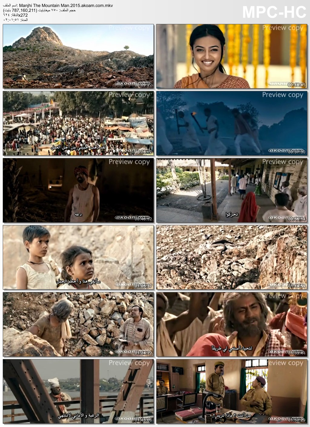 Manjhi: The mountain Man,Manjhi: The mountain Man 2015,الدراما,السيرة,التاريخي,الهندي,Manjhi,The mountain Man