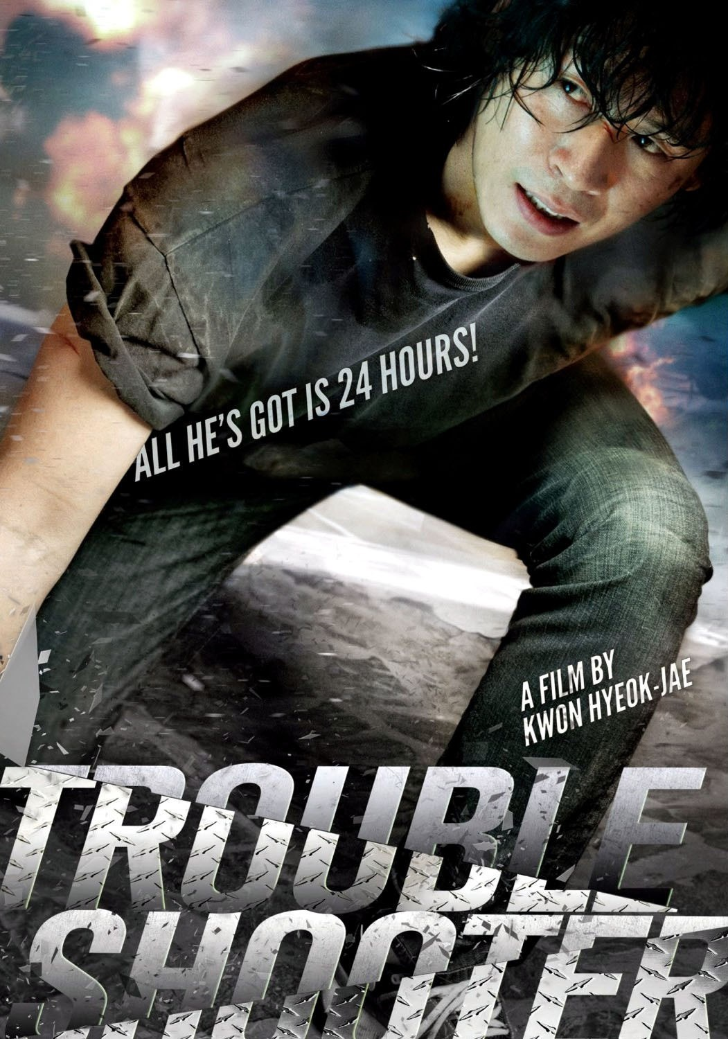 فيلم Troubleshooter 2010 مترجم