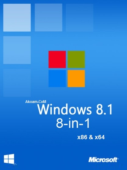 ويندوز Windows 8.1 Pro August 2015