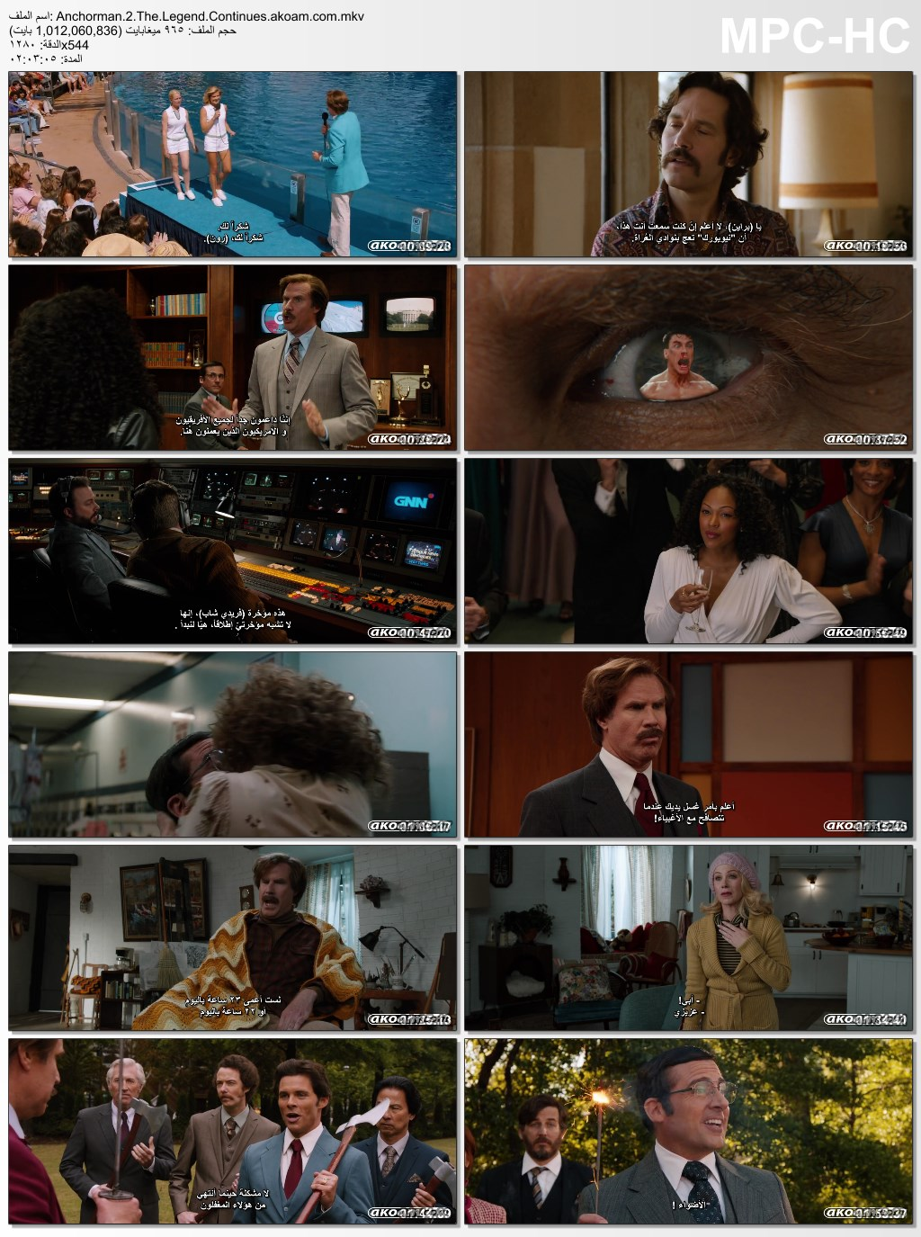 الكوميديا,Anchorman 2: The Legend Continues 2013,Anchorman 2: The Legend Continues