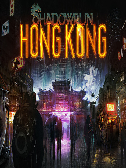 لعبة Shadowrun Hong Kong بكراك CODEX