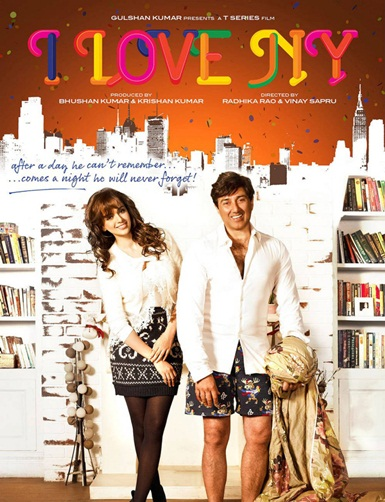 فيلم I Love New Year 2015 مترجم