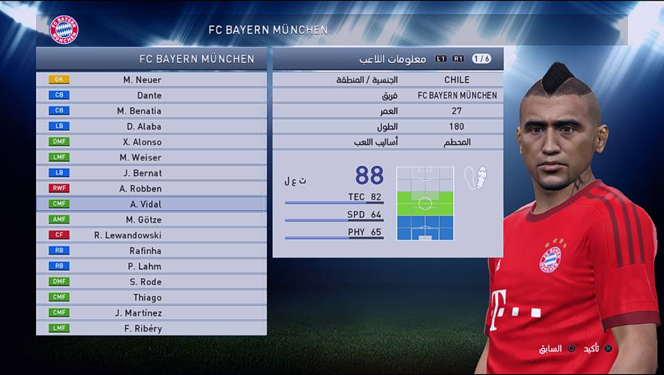 MAKEY PATCH,بيس 2015,باتش بيس 2015,MAKEY PATCH v0.8 AIO,PES 2015