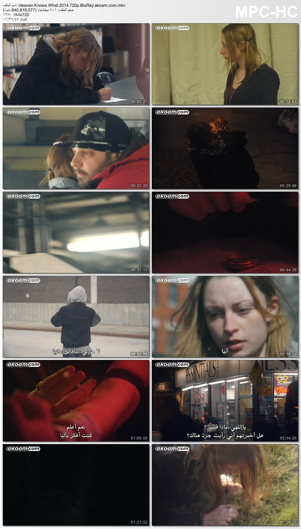 Heaven Knows What,Heaven Knows What 2014,الدراما,البلوراي