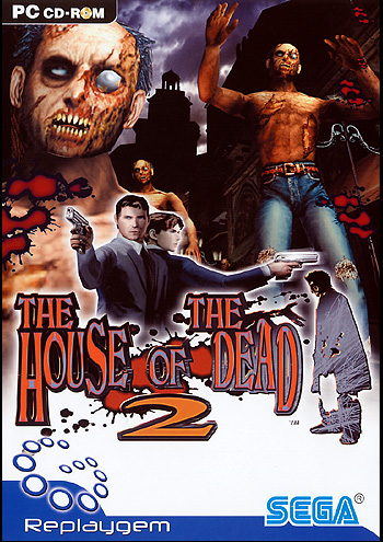 لعبة The House of The Dead 2