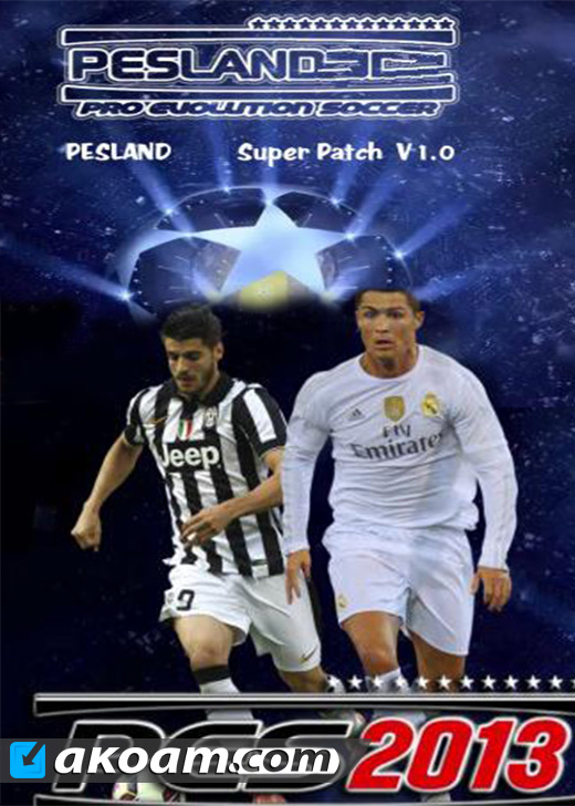 باتش PESLAND Super Patch 1.0 + 1.1