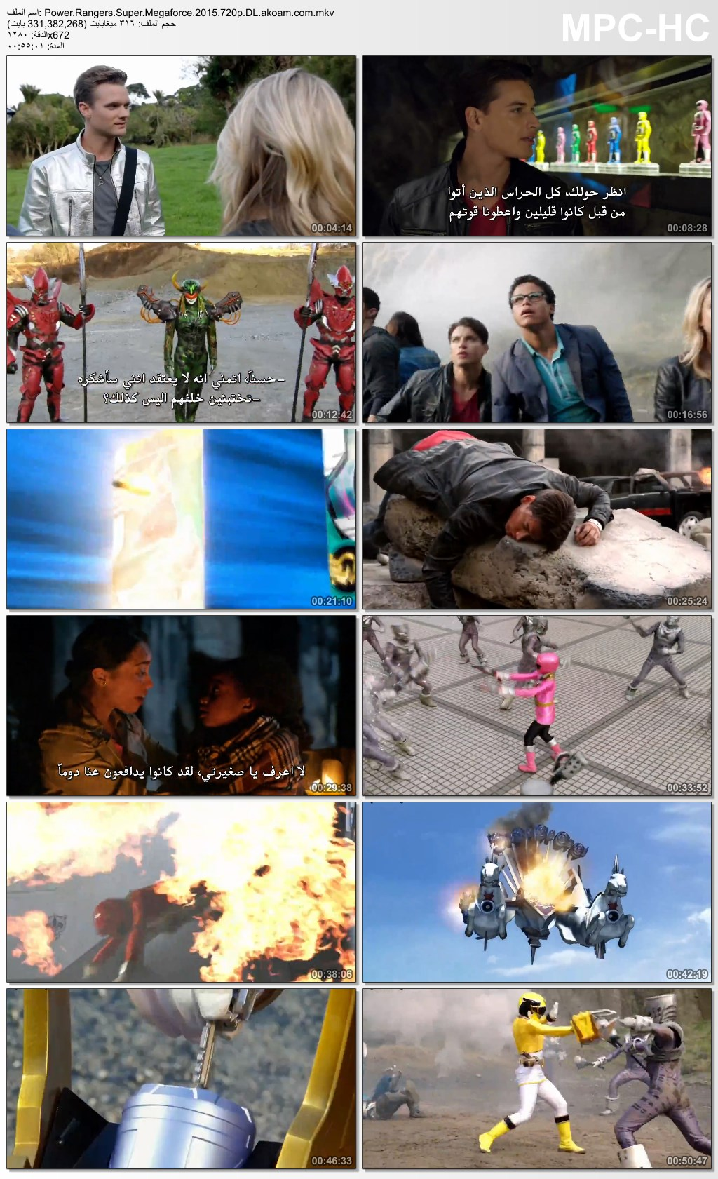 الاكشن,المغامرة,الفانتازيا,Power Rangers Super Megaforce: The Legendary Battle