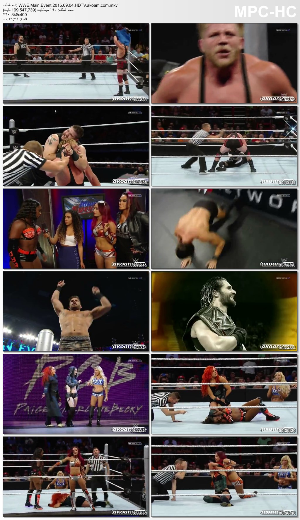 WWE Main Event,Main Event,WWE,المين ايفنت