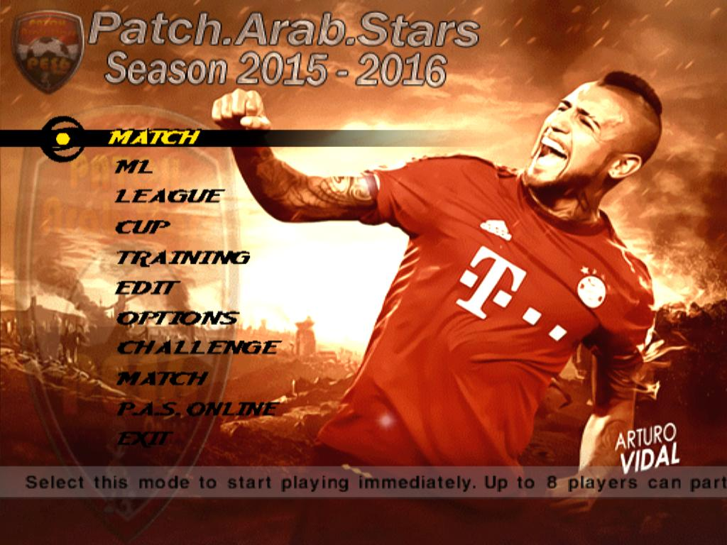 باتش Patch Arab Stars Pes6 - 2016
