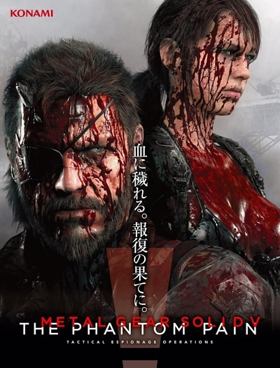 لعبة METAL GEAR SOLID V The Phantom Pain