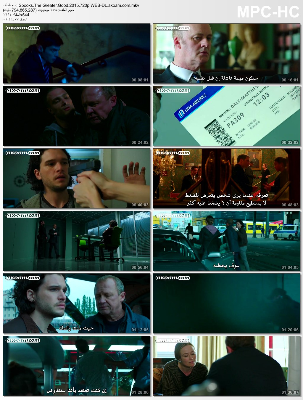 Spooks: The Greater Good 2015,Spooks: The Greater Good,الاكشن,الاثارة,الدراما