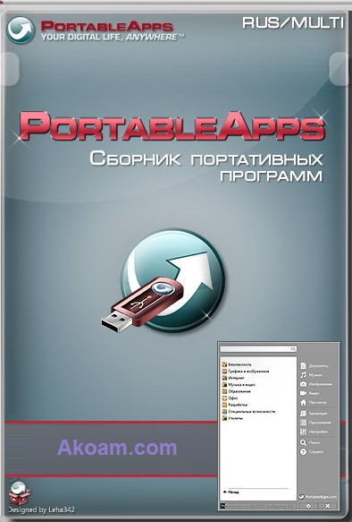اسطوانة Collection of programs PortableApps v.12.1 Multilanguage