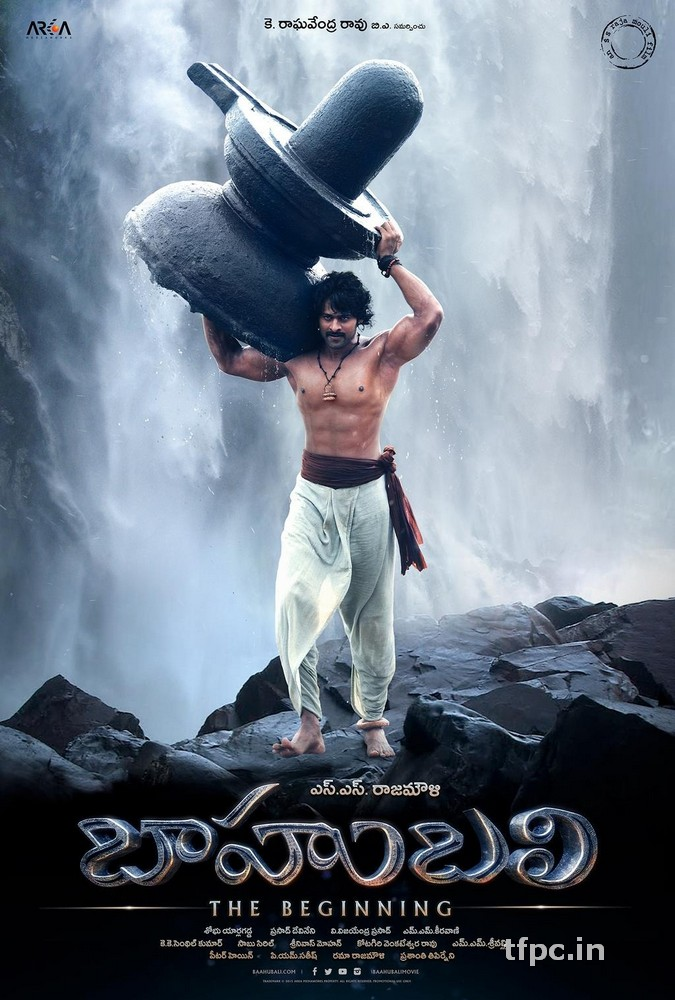 فيلم Baahubali: The Beginning 2015 مترجم