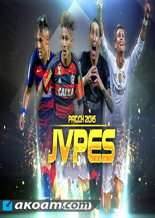 باتش JVPES Patch v0.1